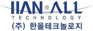 hanall-technology-로고-유일한-300x100.jpg